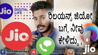 Frequently asked Question about jio, kannada video