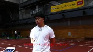 加藤聖五選手のショートインタビュー