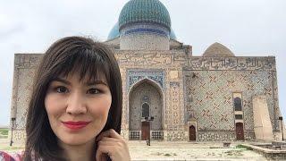 Vlog: Тур выходного дня в Отрар и Туркестан