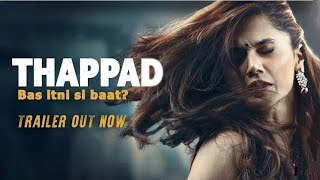 FULL VIDEO- Ek Tukda Dhoop _ THAPPAD _ Taapsee Pannu _ Raghav Chaitanya _ Anurag_Full-HD+ (1440p)