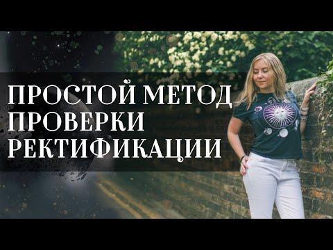 Книги астрологии онлайн