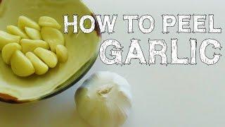 簡単!ニンニク皮むきライフハック How To Peel Garlic Life Hack【便利】コレ考えた人、天才じゃね