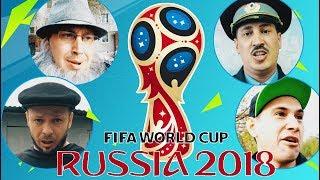 Топ 10 мнений о ЧМ 2018 по футболу в России