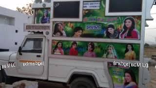 Bahu Kale Ki Dj Remix Harphool Saini Papurana
