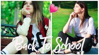 КАК СТИЛЬНО ОДЕВАТЬСЯ НА УЧЕБУ? | Back To School