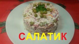 Как приготовить праздничный новогодний салат из индейки и маринованного лука