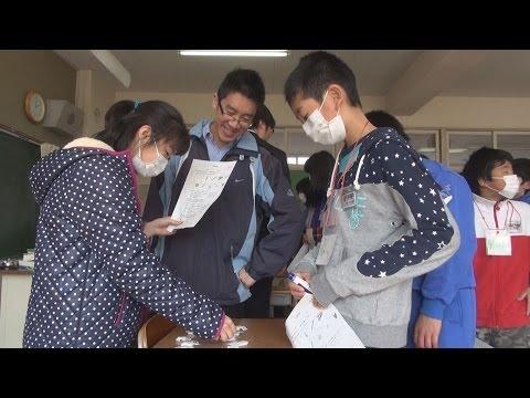 小中連携を前に英語の授業 北茨城市の2小学校