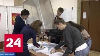 На губернаторских выборах в Приморье победил Олег Кожемяко - Россия 24