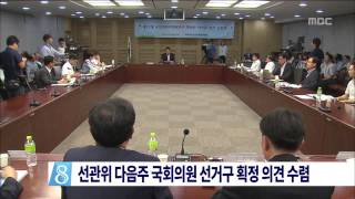 2015년 09월 04일 방송 전체 영상