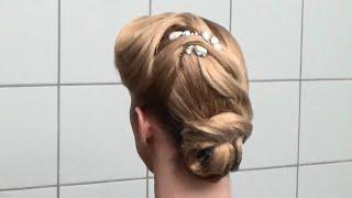 Twist, Wave And Be Creative - Ballroom Hairstyle