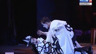 """Вести-Хабаровск: """"Премьера оперы """"Паяцы"""""""