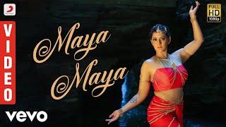 Neeya 2 - Maya Maya Tamil Lyric | Jai, Varalaxmi   - YouTube