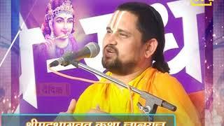Shrimad Bhagwat Katha Gyan Yagya   Shri Shridharacharya Ji   Aastha Channel