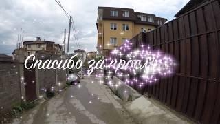 ЖК Дом у Озера 3 в Сочи. Дом сдан. 55т.р.за квадрат!!!!