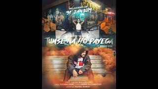 guddan tumse na ho payega song trailer - 免费在线视频最佳
