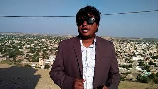Ram Kolhi Sindh- Sharing views regarding hidden talent of students. Gadhi Bhit Mithi Tharparker