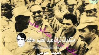 إضرب - ( تسجيل كامل وجودة عالية ) عبدالحليم حافظ 31 مايو 1967