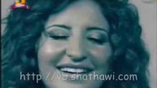 تحميل و استماع شذى حسون - مقطع من اغنية فوك النخل MP3
