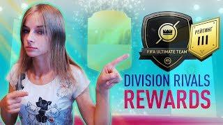 Награды за DIVISION RIVALS