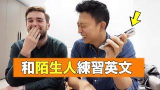 你要懂的英國常用俚語!!亂打電話都可練習英文!! | Learning English Idioms And Practising Them With Strangers!
