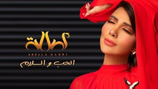 Assala - Love and Peace | أصالة - الحب والسلام [Music Video]