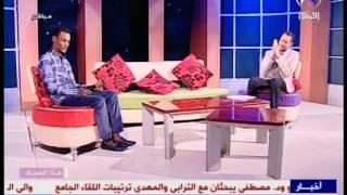 تحميل اغاني اضيع انا الفنان الصاعد حسان محمد MP3