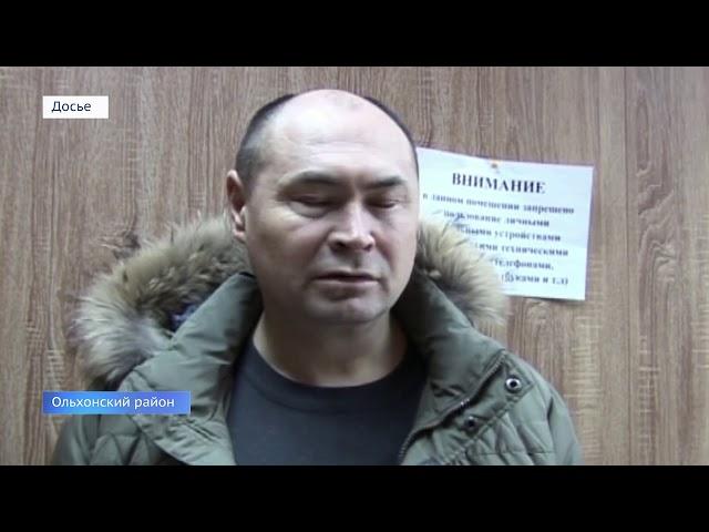 Экс-мэр Ольхонского района отправится в колонию
