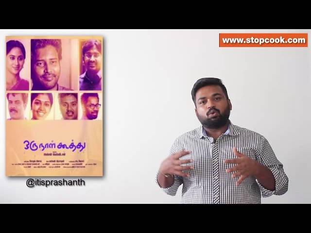 Oru-naal-koothu-review-by