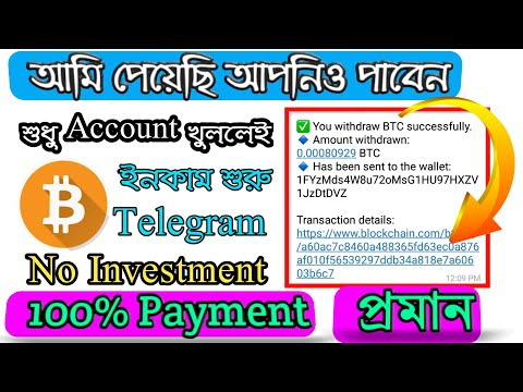 4 Paying Telegram bots without investment Payment Proof- Earn Free
