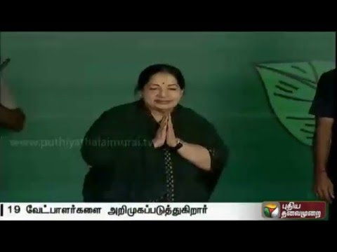 ADMK-general-secretary-Jayalalithaa-to-Campaign-in-Trichy-tommorrow