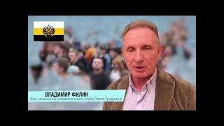 Срочное заявление Штаба Павла Грудинина