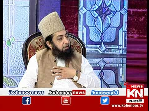 Ramadan Sultan Sehar Transmission 24 April 2021 | Kohenoor News Pakistan