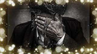 الموال الصعيدى - الشيخ عارف - فيلم دكان شحاته تحميل MP3