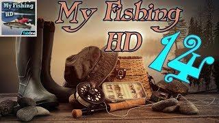 My fishing игра на Android #14 Дедовский поплавок БОЧКА