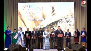 Концерт в честь 70-летия ПК имени В.И.Кремко