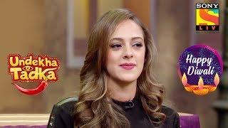 Can You Speak In English As Good As Kapil? | Undekha Tadka | The Kapil Sharma Show | Diwali Special