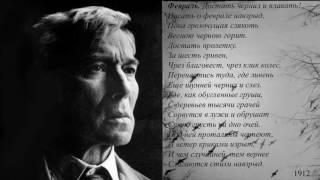 Мелодекламация: Борис Пастернак