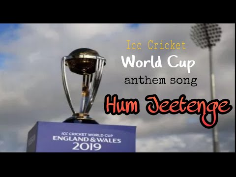 official england world cup song 2019