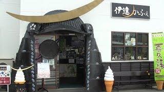 仙台/松島への旅TriptoSendaiandMatsushima