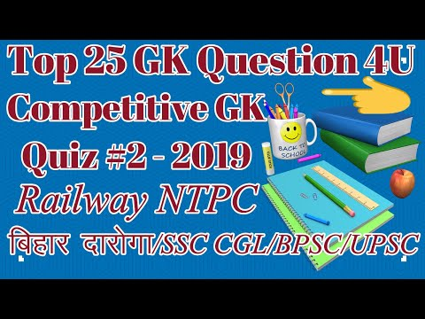 Download Top 25 Gk Important Question Answer Gk Quiz In Hindi For