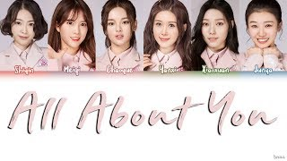 PRODUCE 101 CHINA (创造101) – ALL ABOUT YOU (全部都是你) Cover Lyrics (Color Coded CHN/PINYIN/ENG)