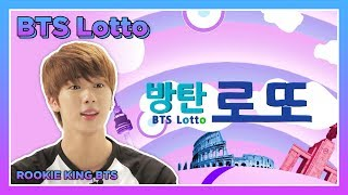 [Rookie King BTS Ep 5 4] J Hope & Jin Personal Items For Giveaway!