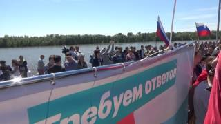 ПУТИНА В ОТСТАВКУ - митинг в Омске 12.06.17.