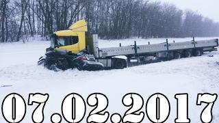 Подборка АВАРИИ и ДТП февраль 07.02.2017. Accidents Car Crash. #433