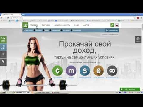 Как больше заработать денег моделью по интернету