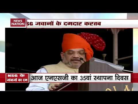 'Have Zero Tolerance On Terrorism Under PM Modi': Amit Shah On NSG Day