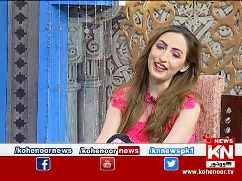 Good Morning 07 August 2020 | Kohenoor News Pakistan