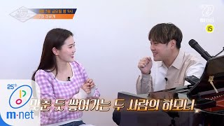 Wanna Be Singers EP7