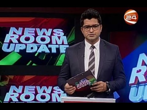 Newsroom Update | নিউজরুম আপডেট | 20 February 2020