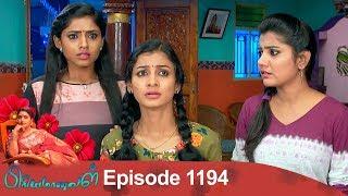Priyamanaval Episode 1194, 14/12/18